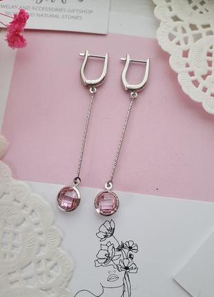 Серебряные серьги с розовым кварцем, италия праздничная скидка!