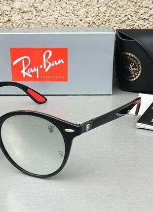 Ray ban ferrari очки унисекс солнцезащитные линзы серый металлик зеркальные