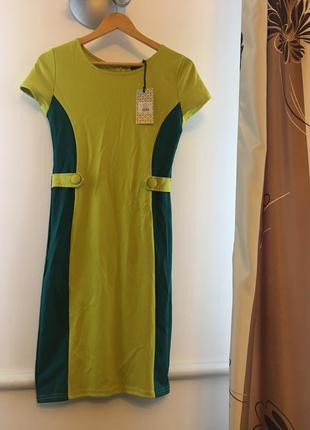 Плаття нове, kira plastinina