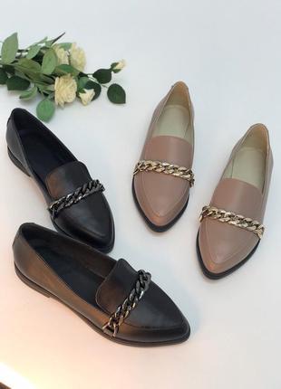Стильные туфли с цепью