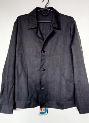 Куртка рабочая ссср.