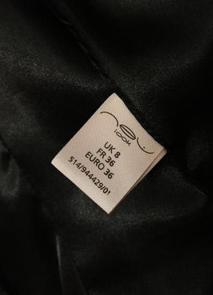 Жилетка костюмная строгая на рубашку new look в полоску4 фото