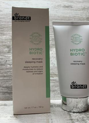 Ночная восстанавливающая маска для лица с биотическим комплексом dr. brandt hydro biotic