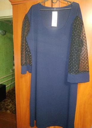Платье 64 размера