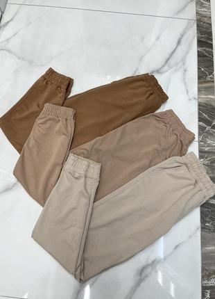 Джогеры, все цвета, спортивные штаны весенние