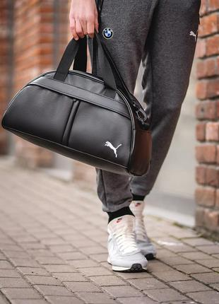 Компактные сумки