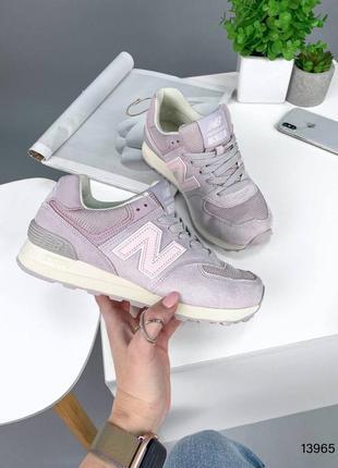 Замшевые кроссовки лиловые под бренд