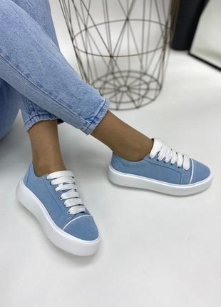 Голубые замшевые кеды с широкими шнурками
