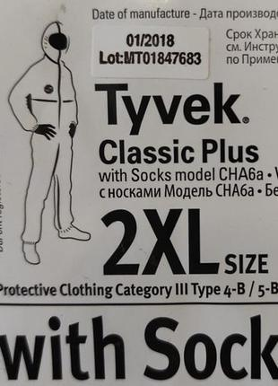 Спецодяг dupont tyvek 600 classic plus cat.iii protective suit костюм защитный