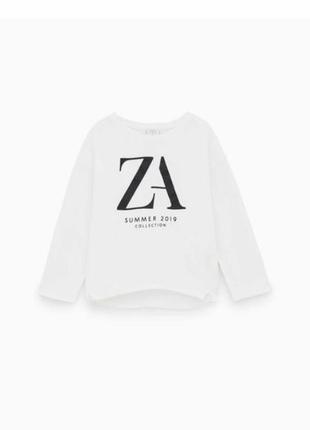 Zara кофта