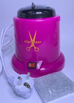 Кварцевий стерилізатор