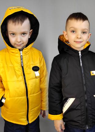 Куртка на мальчика демисезонная двухсторонняя синтепон