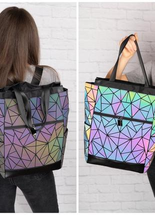 Рюкзак-сумка светоотражающий bao bao - хамелеон bl07