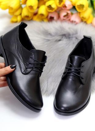 Классические чёрные кожаные туфли на шнуровке,женские туфли на низком каблуке