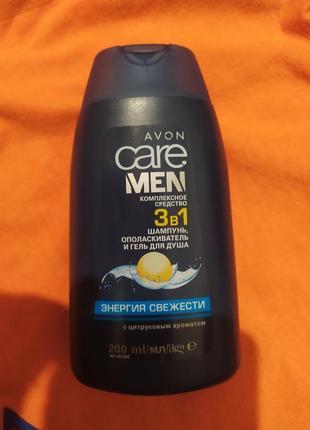 Avon комплексное средство 3-в-1 шампунь ополаскиватель гель для душа 200 мл.