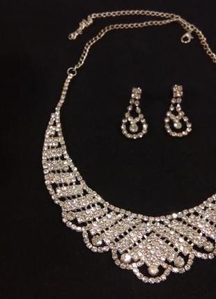 Набор украшений: колье, ожерелье, украшение на шею, подвеска, серьги