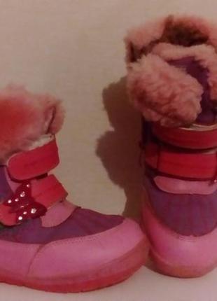 Шкіряне дитяче взуття jong golf 34cebbc39d55a