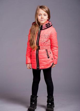 Модная демисезонная детская куртка парка с поясом для девочки.32-38р.