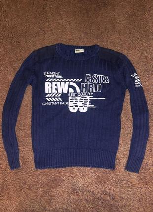 Удобный свитер на рост 140-146 см