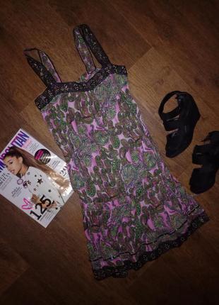 Платье с заниженной талией modus