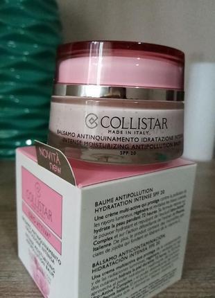 Collistar idro-attiva 50 ml бальзам крем зволожувальний для шкіри обличчя