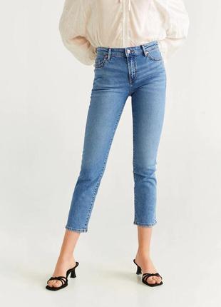 В навності дуже зручні джинсові штани від mango