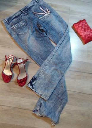 Круті джинси під варьонки, які зроблять вас стрункішою