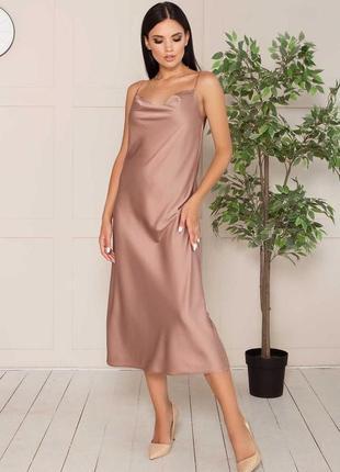 Платье-слипп в бельевом стиле стильное на бретельках