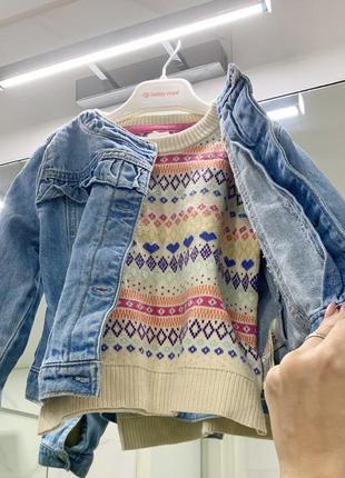 Джинсовая куртка свитер