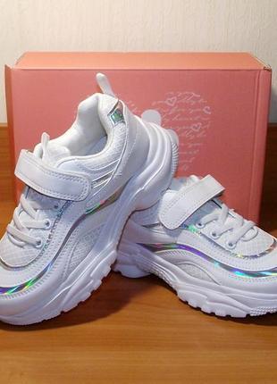 Белые качественные кроссовки дышащие текстиль том 38р