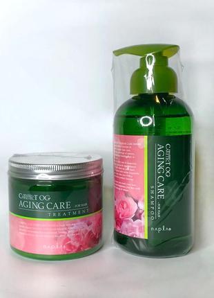 💚🌹napla caretect og anti-age care: шампунь (250мл) + маска (200мл) для увлажнения волос