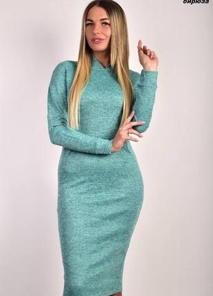 Стильное женское платье, футляр