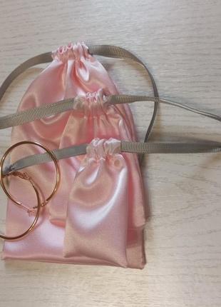 Атласні торбинки для продажу та зберігання ювелірних прикрас