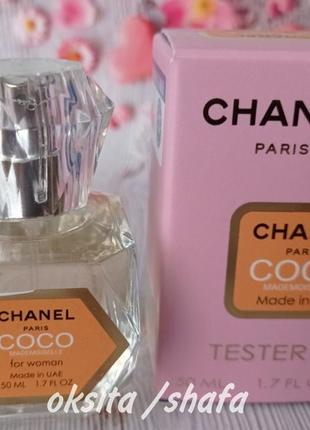 ♥️сoco mademoiselle ♥️мини парфюм в подарочном флаконе 50 мл эмираты