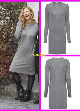 Платье/туника/свитер