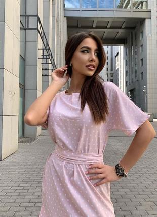 Платье футболка свободного кроя под пояс с разрезами в горошек. распродажа 💋