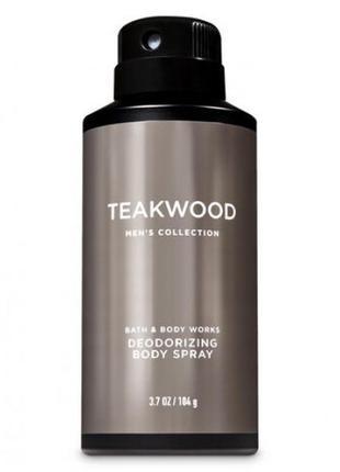 Мужской дезодорант teakwood от  bath and body works