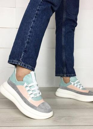 Лёгкие комфортные кроссовки кожаные