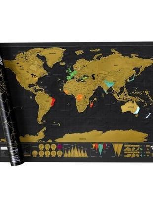 Скретч карта золотой мир