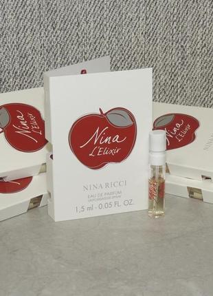Nina ricci nina l'elixir пробник для женщин оригинал