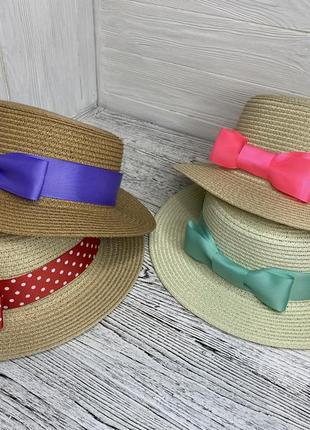 Набор цветных лент на шляпу канотье, комплект лент 4 штуки (56-57)