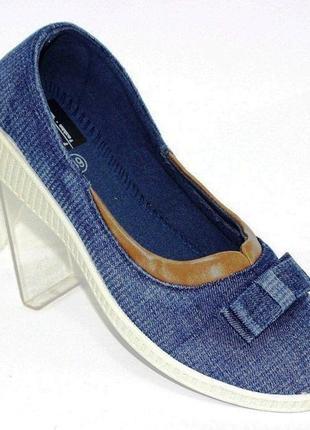Балетки джинсовые