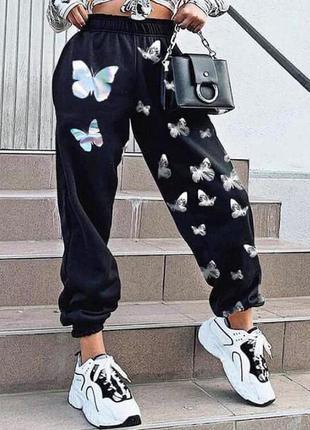 Крутые спортивные свободные брюки штаны джоггеры в принт бабочки двухнитка турция