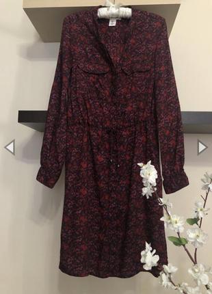 Очень красивое платье-халат с мелкими цветами,