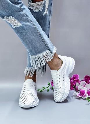Белые летние кожаные кроссовки с перфорацией р36-41 кеды мокасины білі літні кросівки