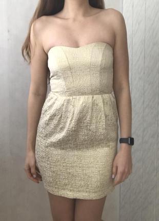 Золотое коктейльное платье бюстье, корсет
