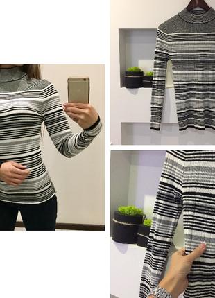 Стильный чёрно белый  полосатый свитер /гольф в обтяжку