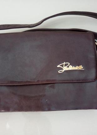 Классная шоколадная сумочка, распродажа