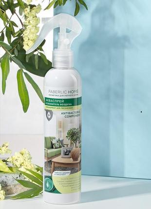 Акваспрей освежитель воздуха с эфирными маслами «чайное дерево и лаванда» faberlic home