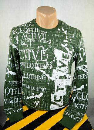 Свитшот/легкий свитер/реглан мужской зеленый с принтом